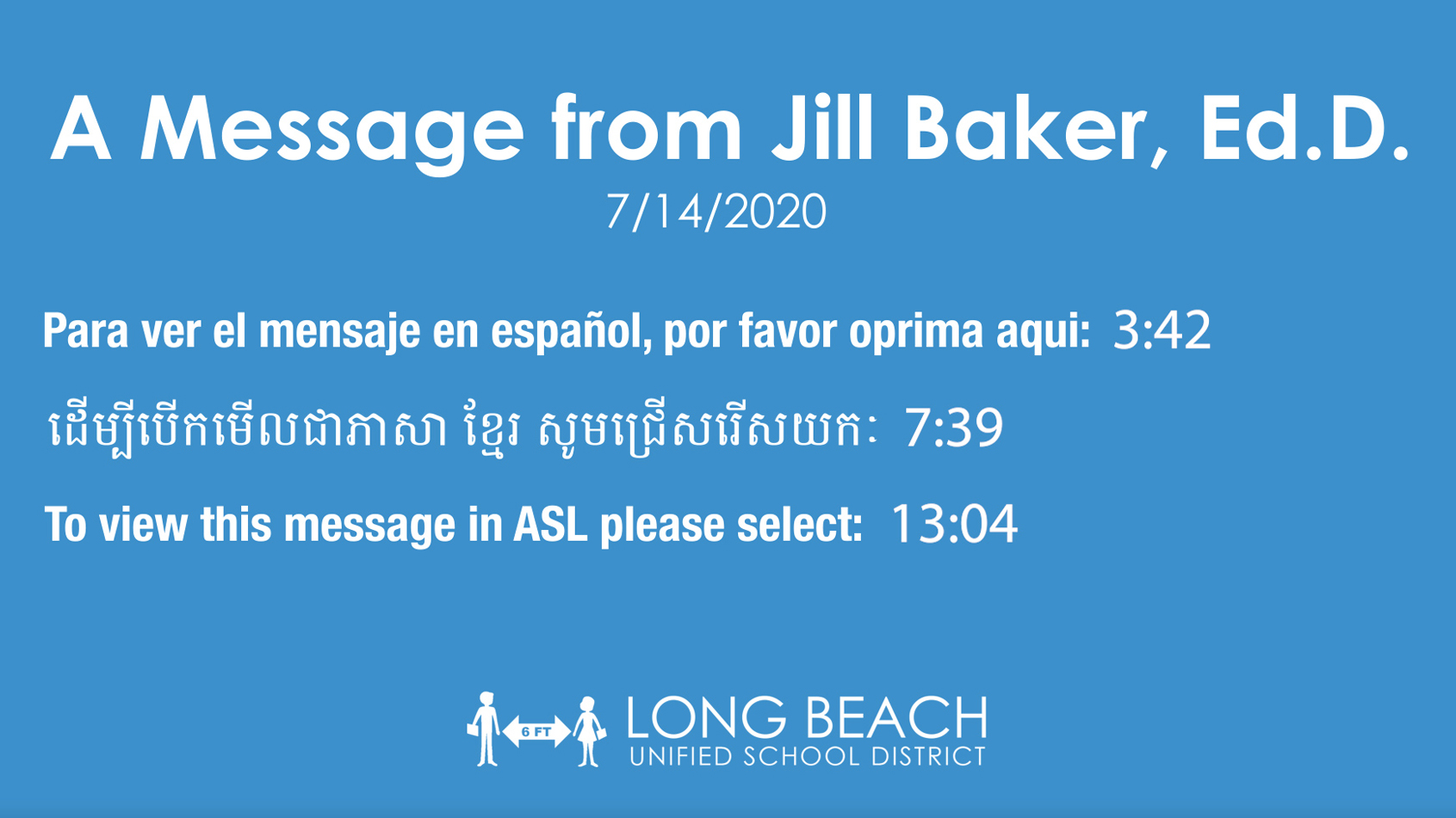 July 14th, 2020 - A Message from Jill Baker - Video