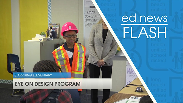 ed.news Flash - Eye On Design Program  - Video